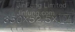 350X52.5X104-2