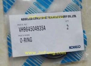 VH964504935A
