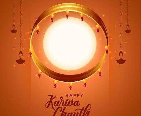 Karwa chauth fast importance