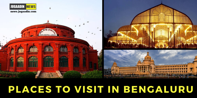 places to see in banglore