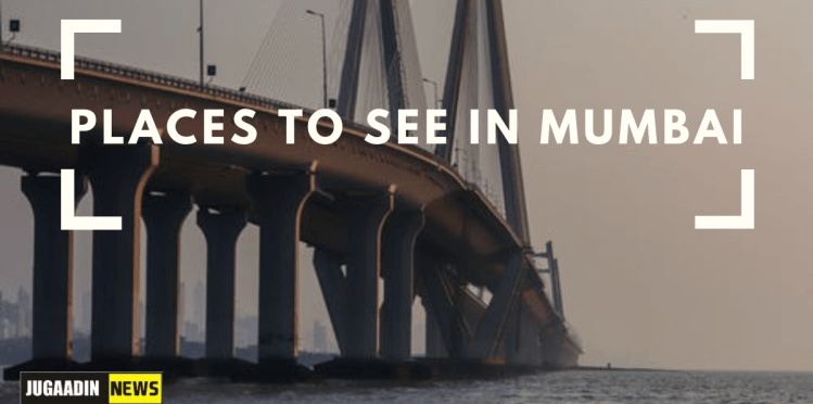 FAMOUS TOURIST PLACES IN MUMBAI