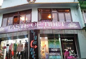Best Cafes and Lounges in Sikkim | Top 12 Cafes and Lounges in Sikkim | Best Cafes is Sikkim | Best Lounges in Sikkim