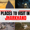 places to see in Jharkhand