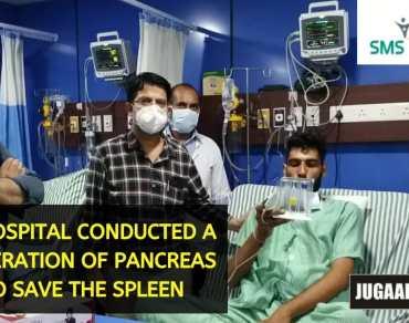 Sapra Hospital