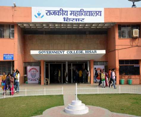best college in hisar