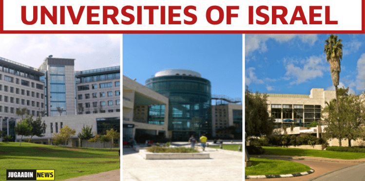 universities in Israel