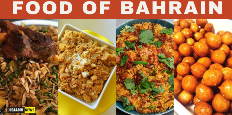 food of Bahrain