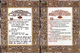 constitution-day-India