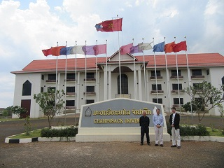 Universities in Laos