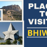 places to visit in Bhiwani