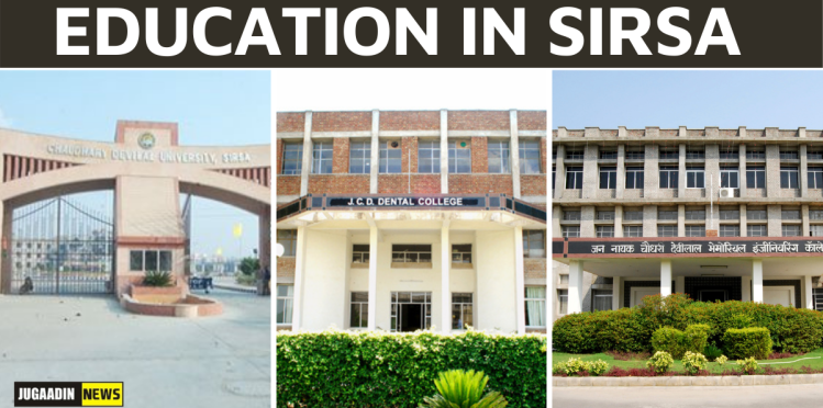 colleges in Sirsa