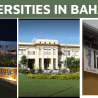 universities in The Bahamas