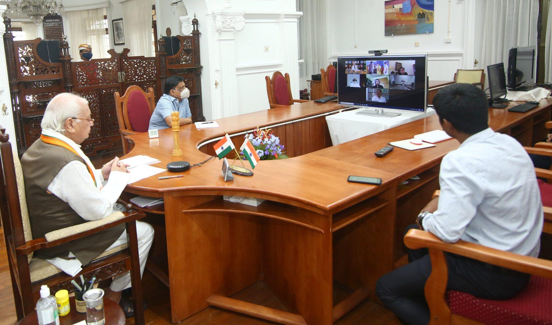 Kerala Digital University