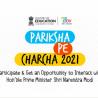 parikshaPe Charcha 2021