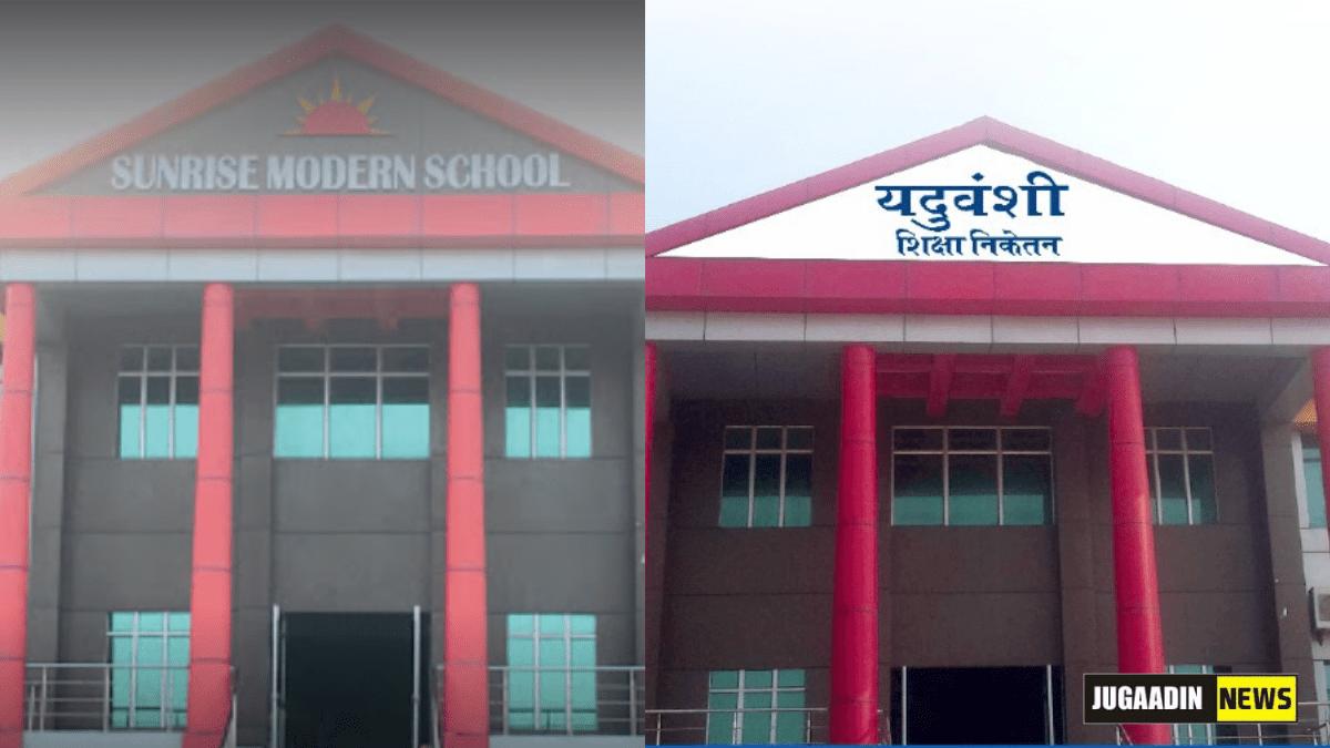 Sunrise Modern School Sarsod ties up with Yaduvanshi Shiksha Niketan