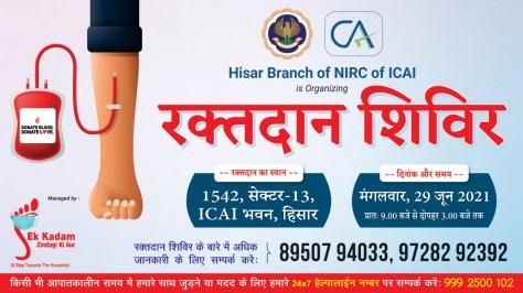 blood donation camp hisar