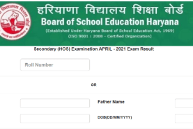 HBSE Class 12th Result