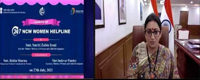 national women helpline