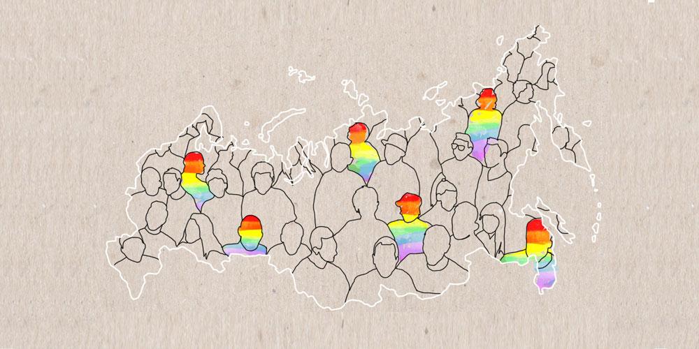 Reveal: Anti Gay Russia