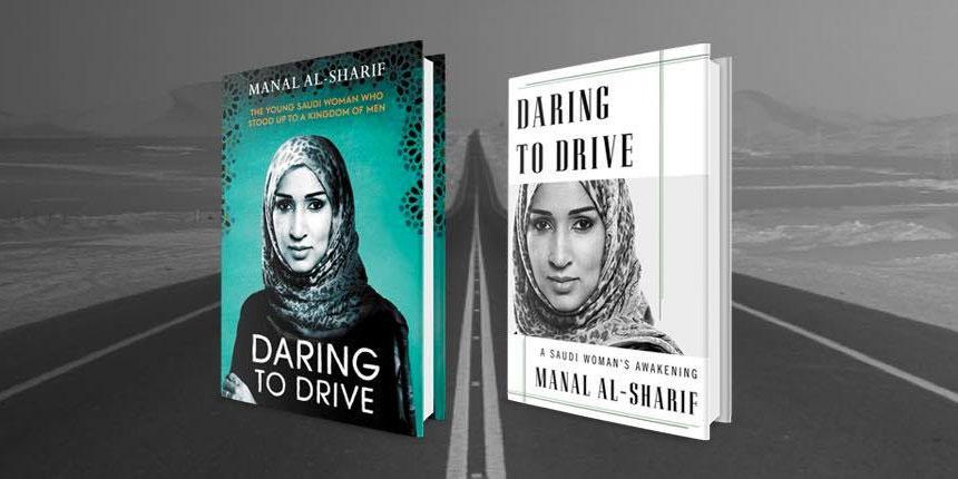 Booktalk: Daring to Drive: A Saudi Woman's AwakeningbyManal al-Sharif
