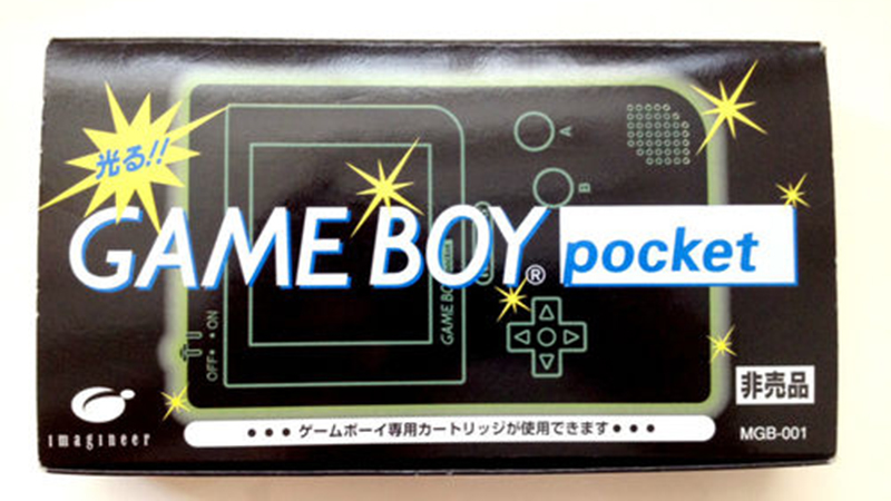 Imagineer Glow In Dark GameBoy Pocket