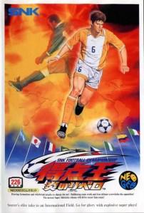 Tokuten Oh 4 für Neo Geo