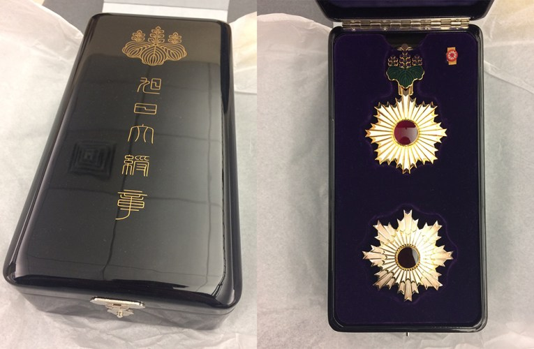 Grand Cordon of the Order of the Rising Sun - exterior of case, and medallions inside
