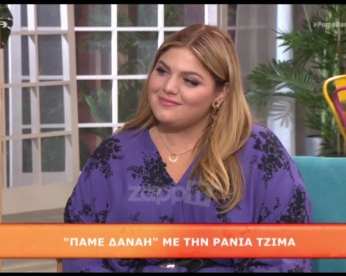 """Ράνια Τζίμα - """"Εκείνη την εποχή ο Γαβριήλ δεν είχε δουλειά, χτυπούσα πόρτες"""""""