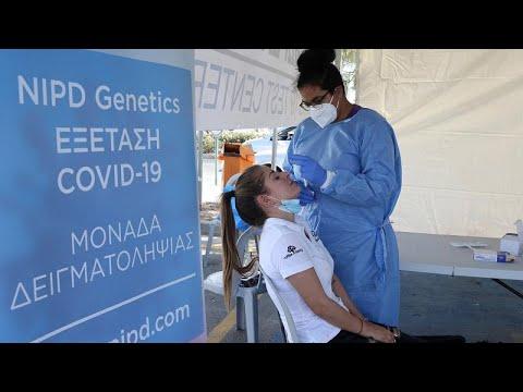 Κύπρος: 107 νέα περιστατικά της νόσου COVID-19
