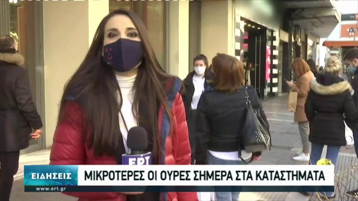 Μικρότερη κίνηση στην αγορά της Θεσσαλονίκης τη Δευτέρα   25/01/2021   ΕΡΤ