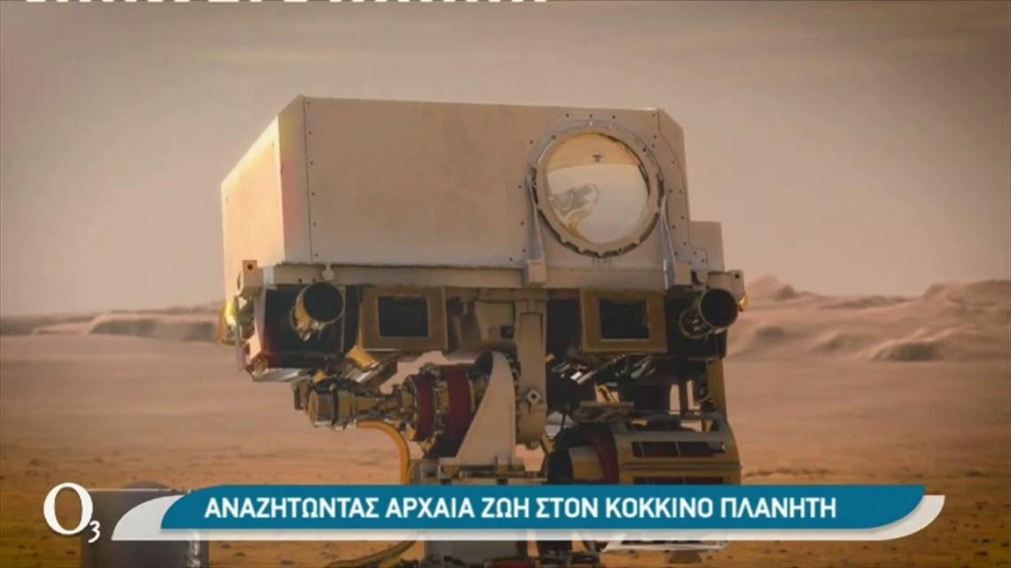 «Ράλι» ΗΠΑ- Κίνας στον Άρη   25/01/2021   ΕΡΤ