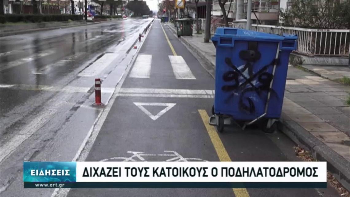 Αντιδρούν οι κάτοικοι για τον ποδηλατόδρομο στην Παπάφη | 28/02/2021 | ΕΡΤ