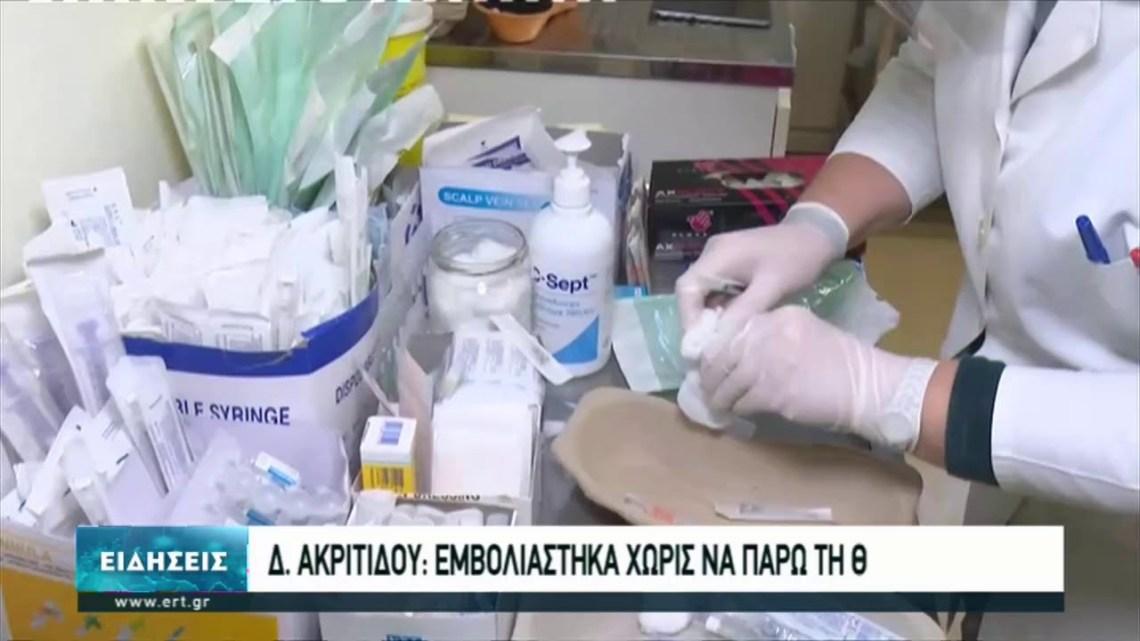 Αρνούνται να παραιτηθούν τα στελέχη του Δ.Θεσσαλονίκης που εμβολιάστηκαν παράνομα | 27/02/2021 | ΕΡΤ