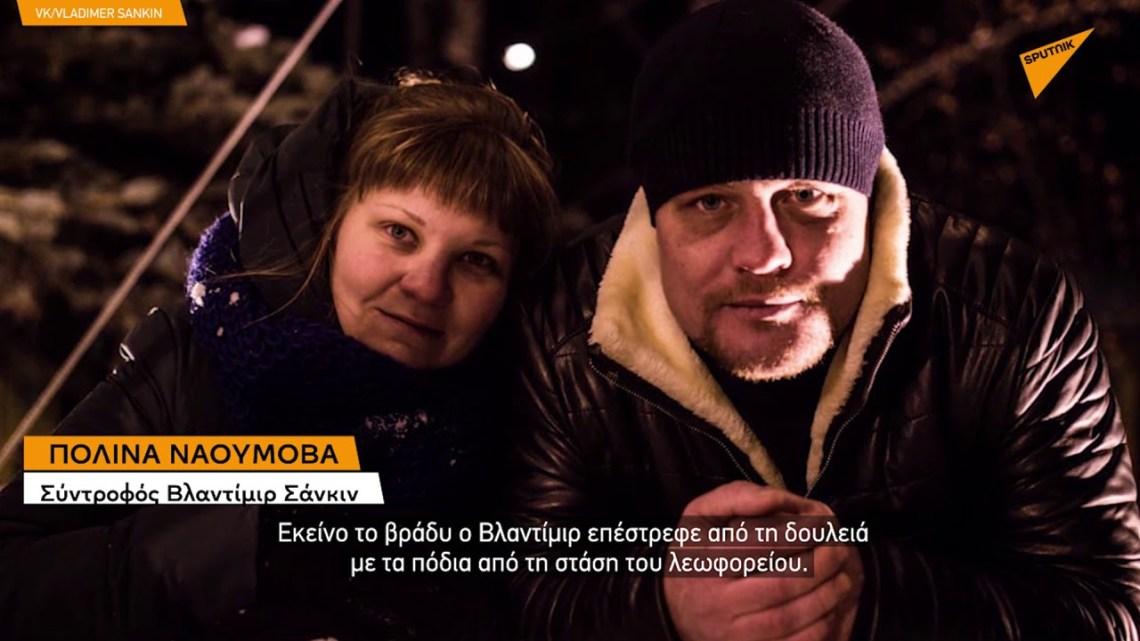 Ρώσος που έσωσε δύο παιδιά από φερόμενο παιδόφιλο, κατηγορήθηκε για ανθρωποκτονία