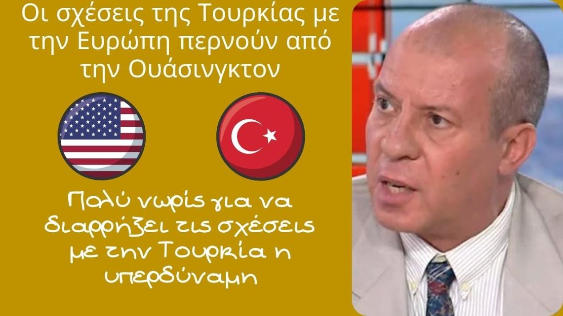 Αφεντούλης Λαγγίδης, Ρυθμιστής οι ΗΠΑ στην πίεση απέναντι στην Τουρκία από την Ευρωπαϊκή Ένωση