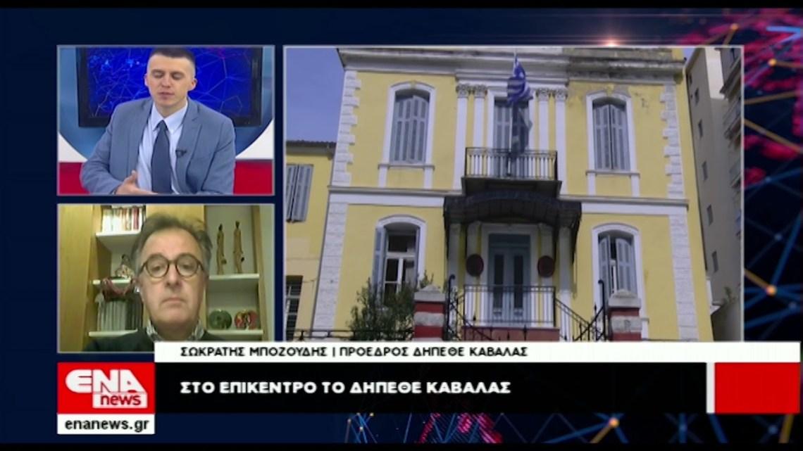 Ο Πρόεδρος του ΔΗΠΕΘΕ Καβάλας στο κεντρικό δελτίο ειδήσεων