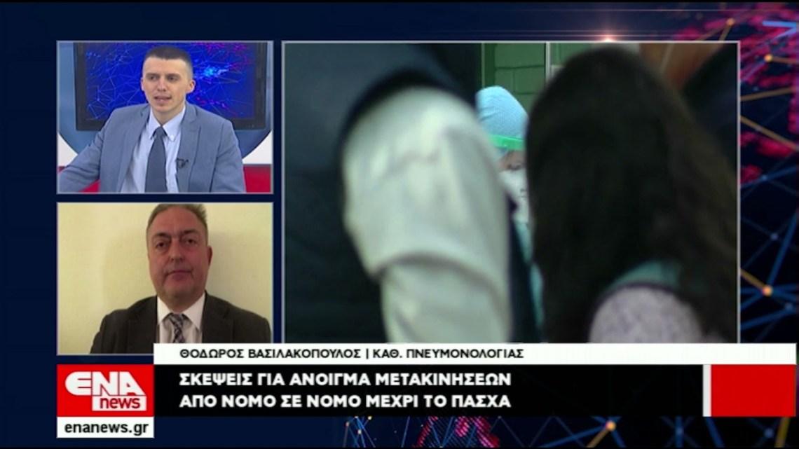 Βασιλακόπουλος   Καλύτερα να μην ανοίξουν τα σχολεία