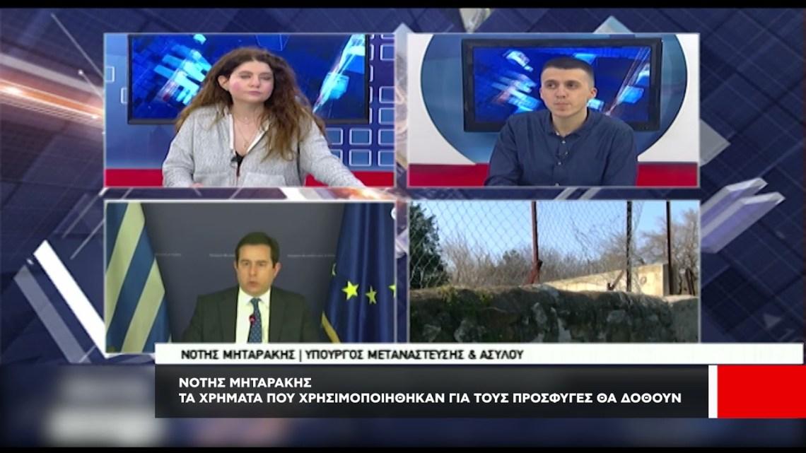 Μηταράκης | Μείωση των προσφύγων στους 650 για την δομή φιλοξενίας Ασημακοπούλου
