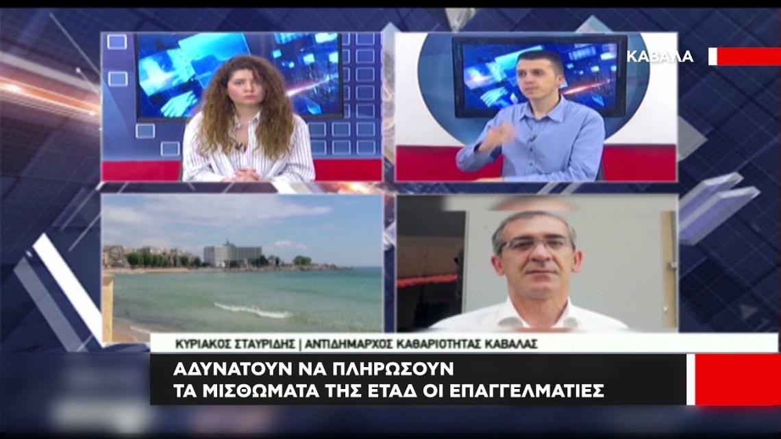 Παρέμβαση Νίκου Παναγιωτόπουλου για την Ακτή Καλαμίτσας