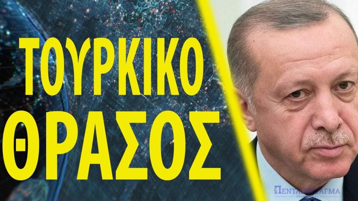 """""""Έλληνες διαγράψτε απο το λεξιλόγιό σας την λέξη Γενοκτονία""""!"""