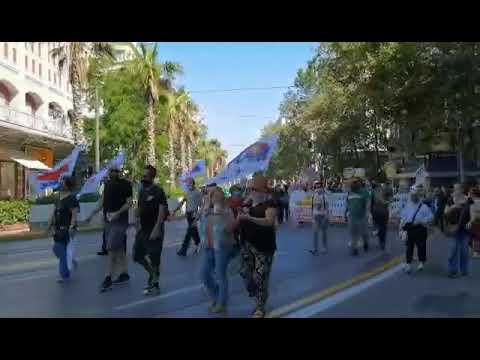 Απεργία 16 Ιουνιου: Πορεία του ΠΑΜΕ στο κέντρο της Αθήνας