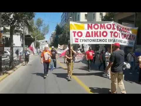 Απεργία: Πορεία της ΑΔΕΔΥ κατά των αλλαγών για τα εργασιακά