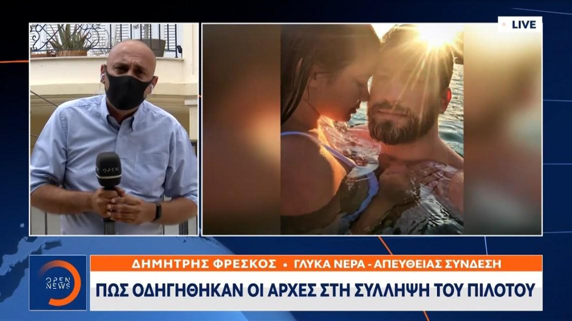 Έγκλημα στα Γλυκά Νερά: Πως οδηγήθηκαν οι αρχές στη σύλληψη του πιλότου | OPEN TV
