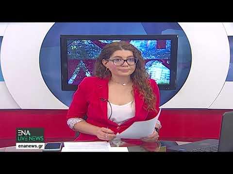 ENA Live News 1/6/2021