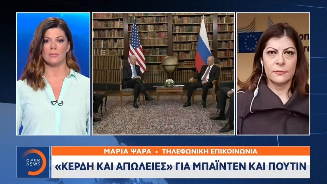 «Κέρδη και απώλειες» για Μπάιντεν και Πούτιν | Μεσημεριανό Δελτίο Ειδήσεων 17/6/2021 | OPEN TV
