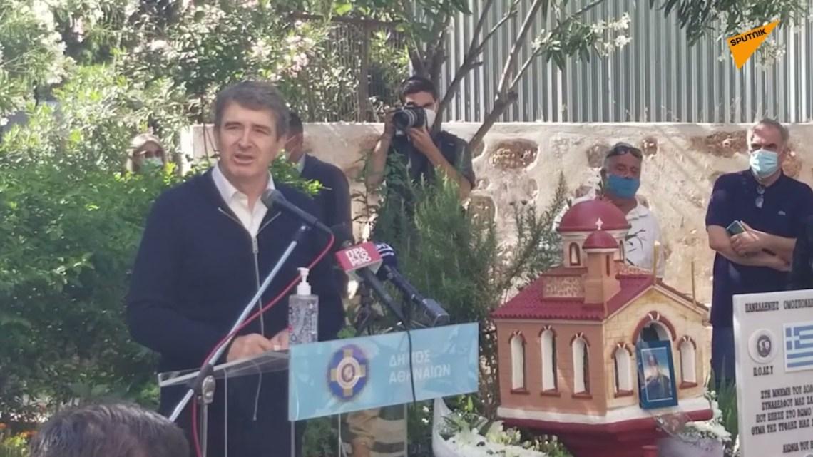 Νεκτάριος Σάββας: Αλλάζει όνομα ο δρόμος στα Πατήσια που τρομοκράτες εκτέλεσαν τον αστυνομικό