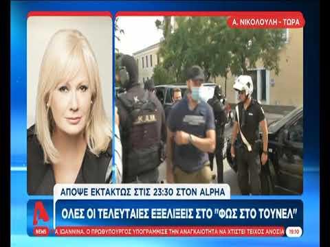 newsbomb.gr: Νικολούλη για Γλυκά Νερά – Πληροφορίες για εμπλοκή κι άλλου προσώπου