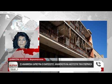 Η Βαρωσιώτισσα Δήμητρα Κλεόπα για τις εξαγγελίες Ερντογάν