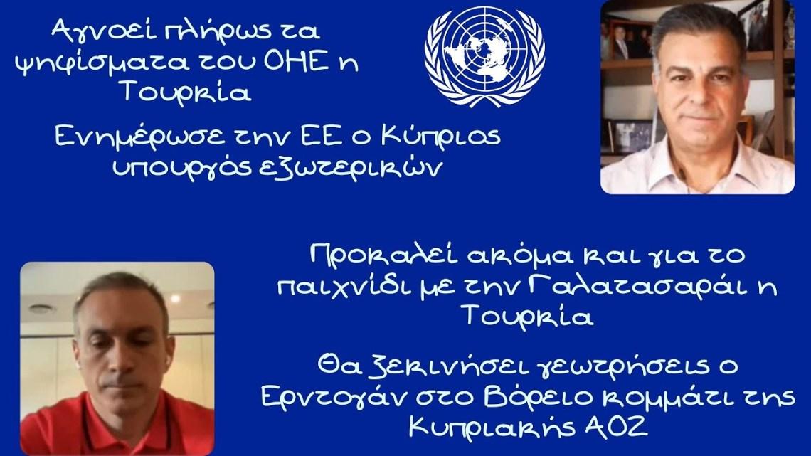 Κωνσταντίνος Φίλης, Χρειάζεται προσοχή από την Ελληνική διπλωματία το επόμενο χρονικό διάστημα