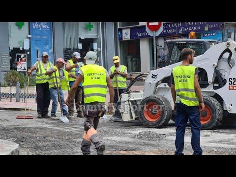LamiaReport.gr: Έργα στην οδό Καποδιστρίου